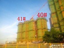 恒大绿洲40#、41#楼项目进度(2017.7.25)