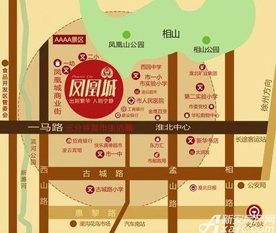淮北凤凰城区位图