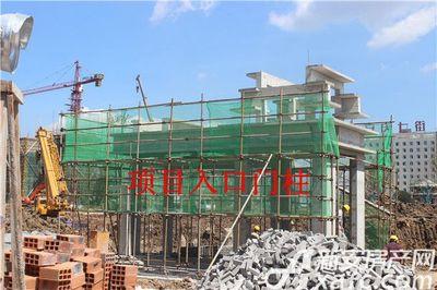 恒大珺睿府项目大门柱工程进度2017.7