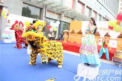 鸿坤理想城展厅开放(7.29)