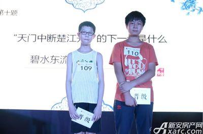 鸿坤理想城鸿坤杯诗词大会(7.30)