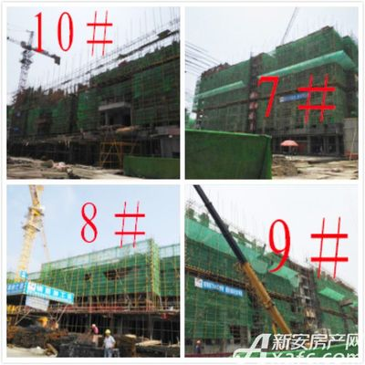 恒大滨江左岸8月施工进度(2017.8.8)7#9层顶模板安装,8#3层三层墙柱钢筋绑扎,9#8层在建,10#六层墙柱模板安装内架搭设