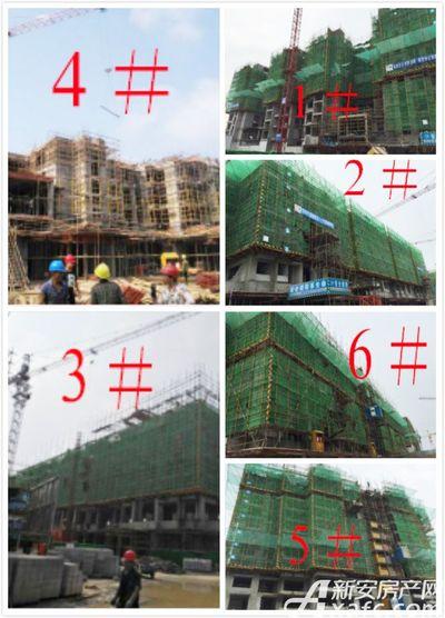 恒大滨江左岸8月施工进度(2017.8.8)1#9层在建,2#5层五层墙体砌筑,3#6层六层顶梁板钢筋绑扎,4#四层墙柱钢筋绑扎,5#12层十二层顶梁板模板安装,6#6层在