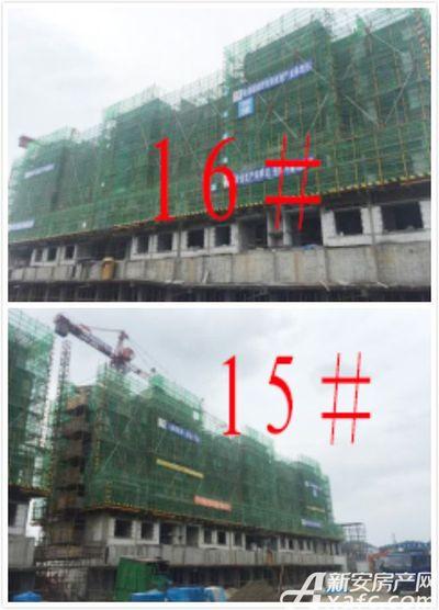 恒大滨江左岸8月施工进度(2017.8.8)15#1-3层灰饼施工,16#六层墙体砌筑