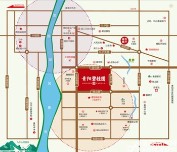 青阳碧桂园交通图