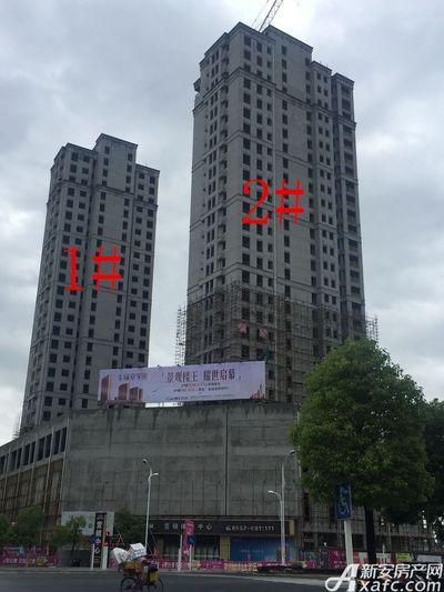 银湖义安学府1#、2#楼8月进度(2017.8.14)