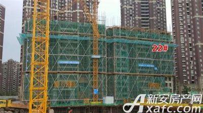 大发宜景城22#号楼在建中2017.8