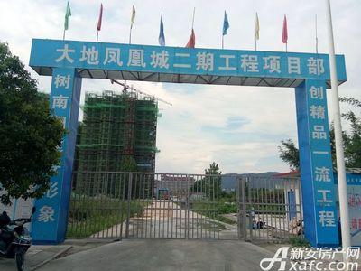 大地凤凰城二期项目工地(2017.8.17)
