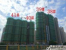 恒大绿洲38#—41#楼项目进度(2017.8.15)