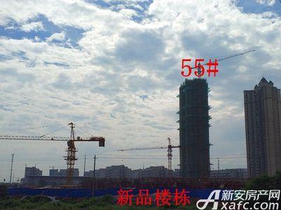 恒大绿洲55#楼和新品楼栋项目进度(2017.8.15)