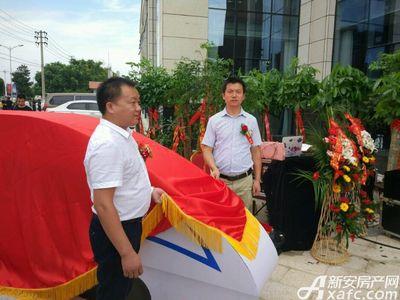 北京城建国誉锦城营销中心开放(8.26)