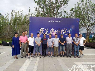 新滨湖孔雀城活动图