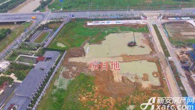 皖新翡翠庄园项目地工程进度(2017.8.30)