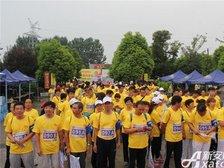 淮北凤凰城城市坐标定向赛-特色组20170902