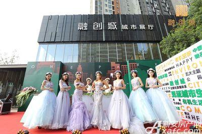 融创城城市展厅开放(2017.09.09)