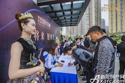 碧桂园珍宝岛时代印象2017.9.9接待中心开放 (3)