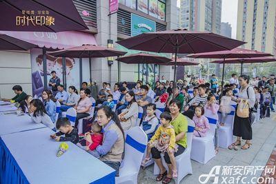 碧桂园珍宝岛时代印象2017.9.9接待中心开放 (5)