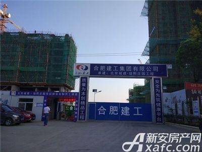 北京城建珑熙庄园工程进度