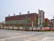 祥源玖悦湾衡安学校