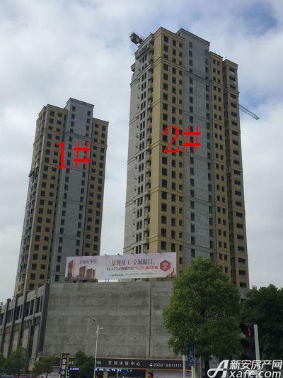 银湖义安学府1#、2#楼9月进度(2017.9.13)