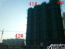 恒大绿洲40#—42#楼项目进度(2017.9.18)