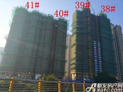 恒大绿洲38#—41#楼项目进度(2017.9.18)
