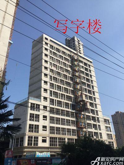 铜化弘宇嘉城写字楼9月进度(2017.9.18)