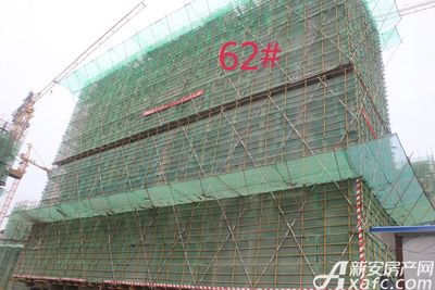 金色名城62#工程进度(2017.9)