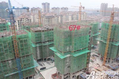 金色名城工程进度(2017.9) (2)