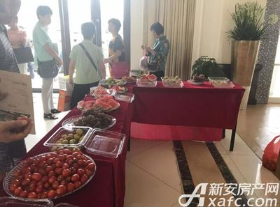 中航长江广场中航长江广场二期验资现场水果(2017.9.16)