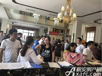 中航长江广场中航长江广场二期验资现场人气爆棚(2017.9.16)