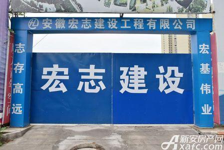 丰辉国际广场工程进度