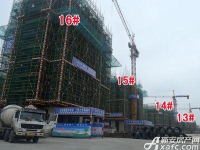 宜秀蓝湾13#-16#工程进度(2017.9.6)