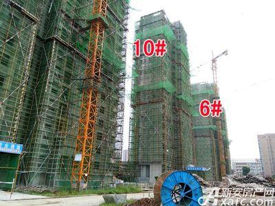 大地凤凰城6#、11#工程进度(2017.9.6)