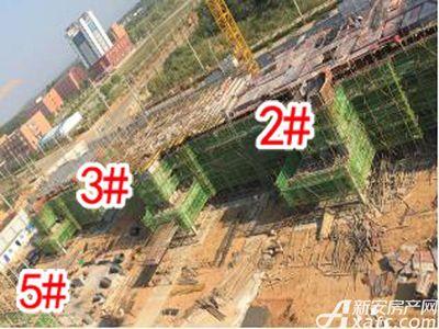 怀宁碧桂园2#3#5#号楼在建2017.9.22