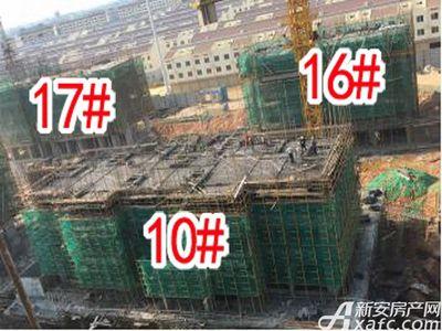 怀宁碧桂园10#16#17#号楼在建2017.9.22