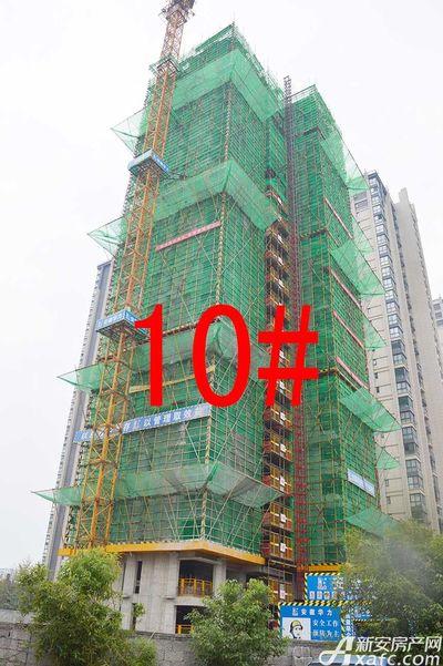 天都首郡9月施工进度:10#总层数33层,超总层数三分之二(2017.9.13)