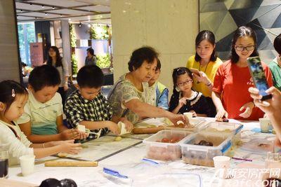 融创城中秋节月饼DIY(2017.09.24)