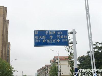 融创城周边道路