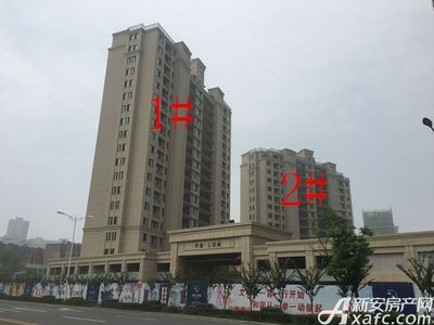 华源七星城1#、2#楼9月进度图(2017.9.25)