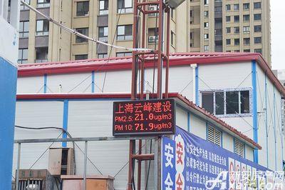 绿地滨江壹号9月进度:绿地施工现场(2017.9.24)