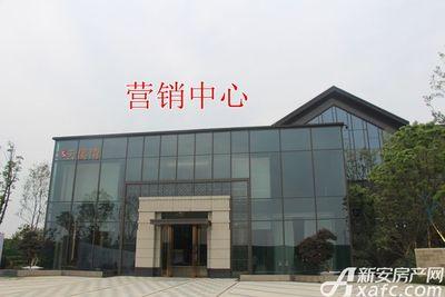 文一云溪湾营销中心现已开放