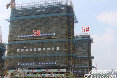 皖新翡翠庄园3#和5#工程进度(2017.9.28)