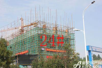 宇业天逸华府24#工程进度(2017.9.27)
