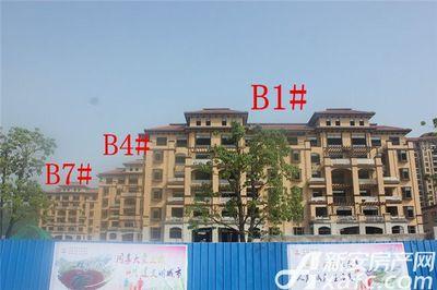 地矿龙山湖苑B1#、B4#、B7#项目进度(2017.9.28)