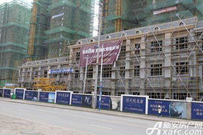 恒大悦龙台商铺正在装饰外立面(2017.9.29)