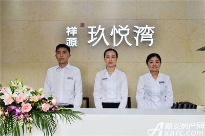 祥源玖悦湾临时售楼部实景(2017.10.01)