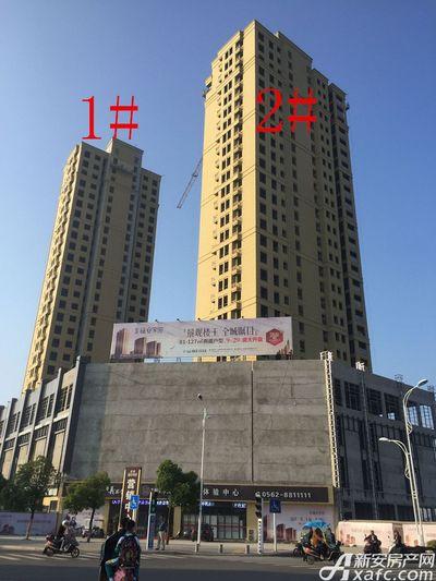 银湖义安学府1#、2#楼10月进度(2017.10.10)