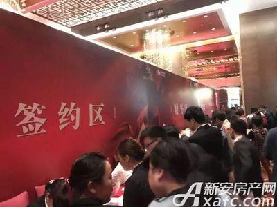 绿地滨江壹号二期开盘现场,加推5#(2017.10.16)