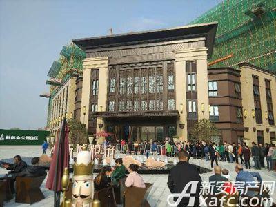 新城·悦府3#楼开盘(2017.10.21)